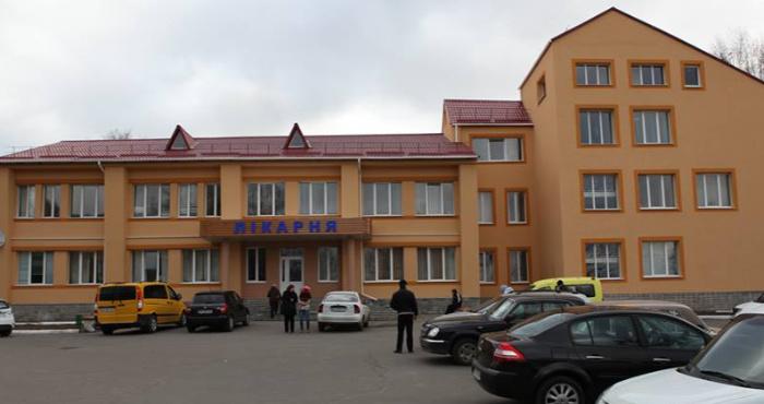 Острозька багатопрофільна лікарня