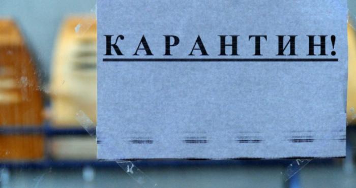 Чи будуть в Україні продовжувати карантин після 31 серпня