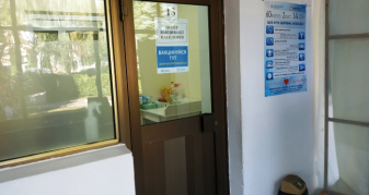 Як функціонує центр вакцинації населення у місті Камені-Каширському