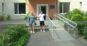 Центр для реабілітації дітей з інвалідністю «Пролісок»