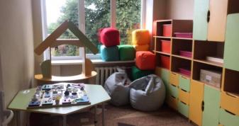 інклюзивно-ресурсна кімната для дітей