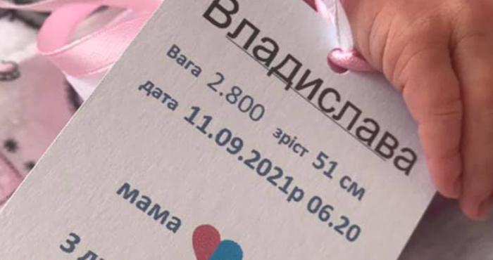Нові бірки для новонароджених у пологових Нововолинська