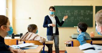 Як працюватимуть школи в умовах карантину