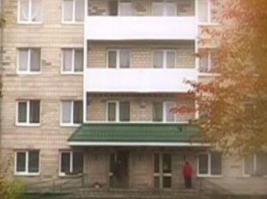 Здолбунівський будинок-інтернат для громадян похилого віку та інвалідів