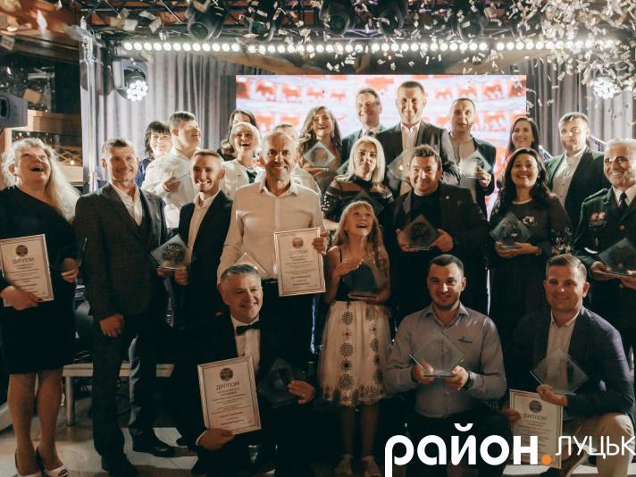 У Луцьку нагородили людей року: хто отримав премію