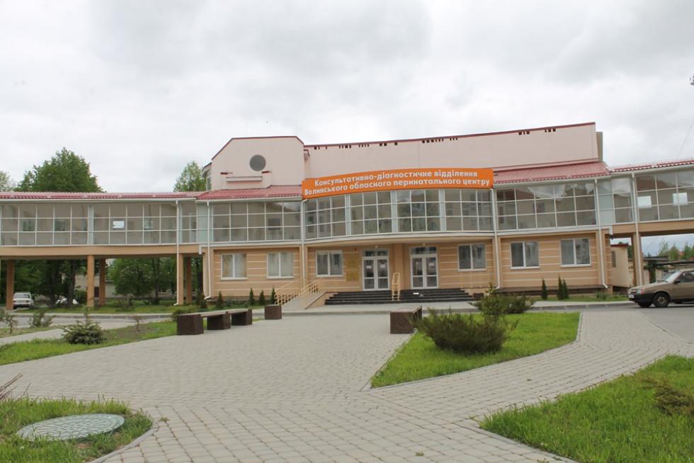 Обласний центр планування сім'ї