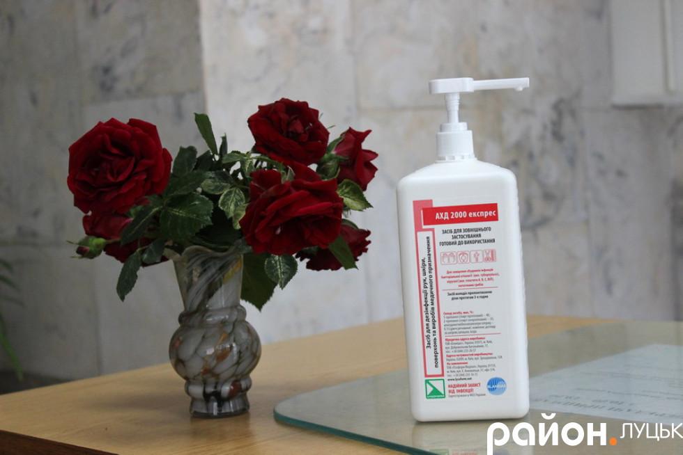 На вахті обов'язково квіти й антисептик