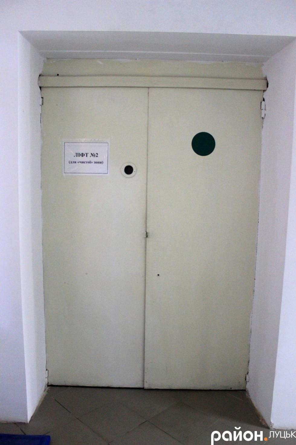 Чистий ліфт