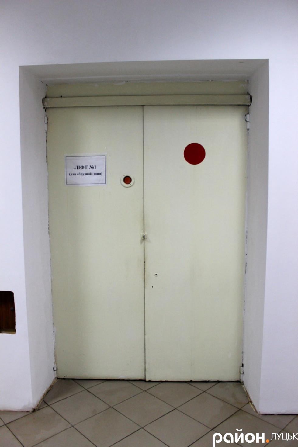 «Брудний» ліфт