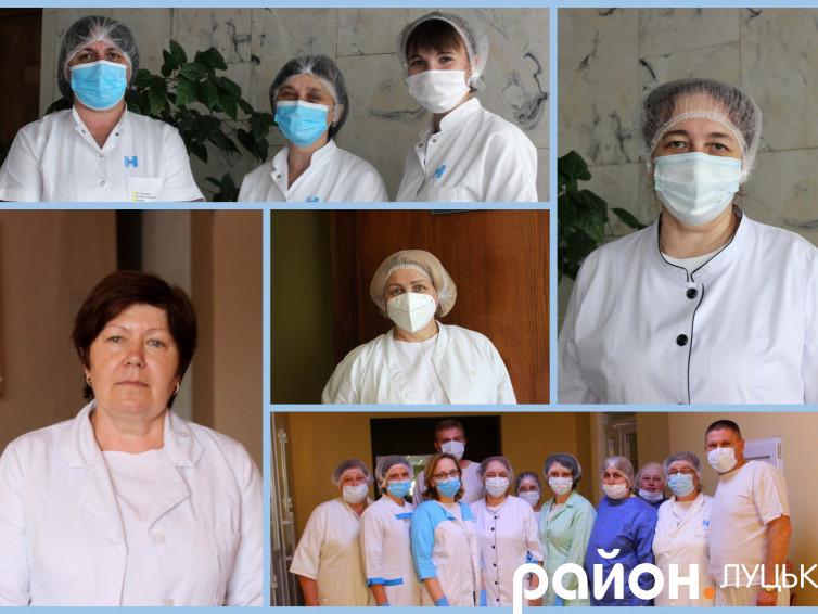 Медпрацівниці й медпрацівники
