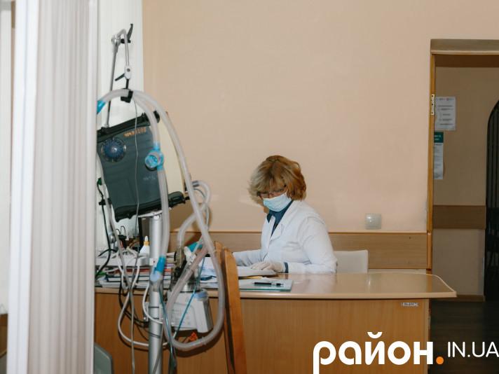Ратнівська центральна районна лікарня