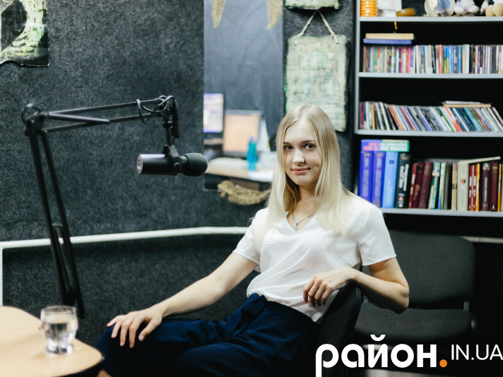 Мар'яна Дмитрук