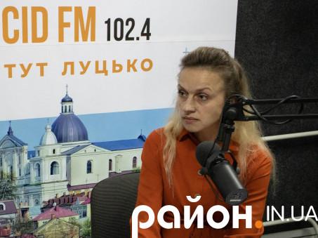 Олена Кропивська