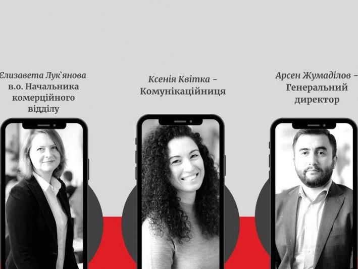 Представники підприємства«Медичні закупівлі України»